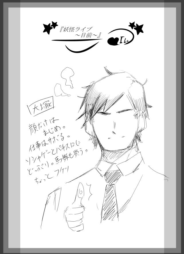 f:id:nagatakatsuki:20190120112228p:plain