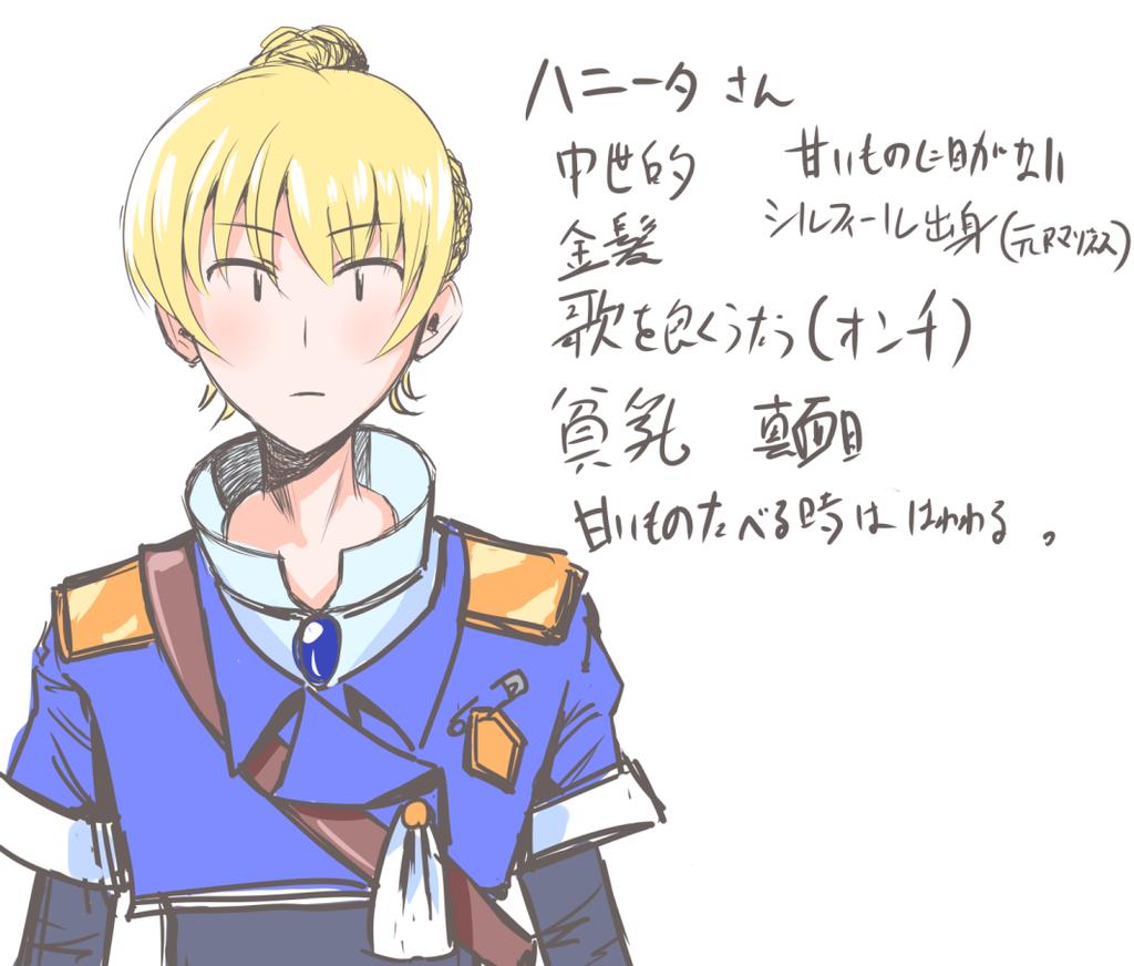 f:id:nagatakatsuki:20190205054524p:plain