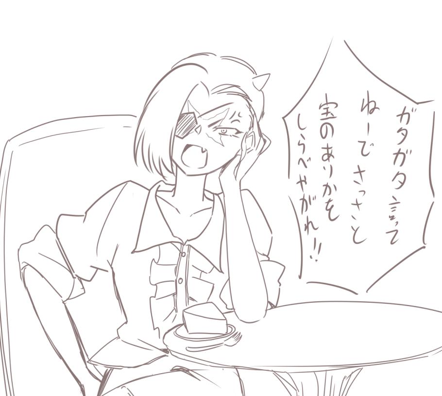 f:id:nagatakatsuki:20190206050842p:plain