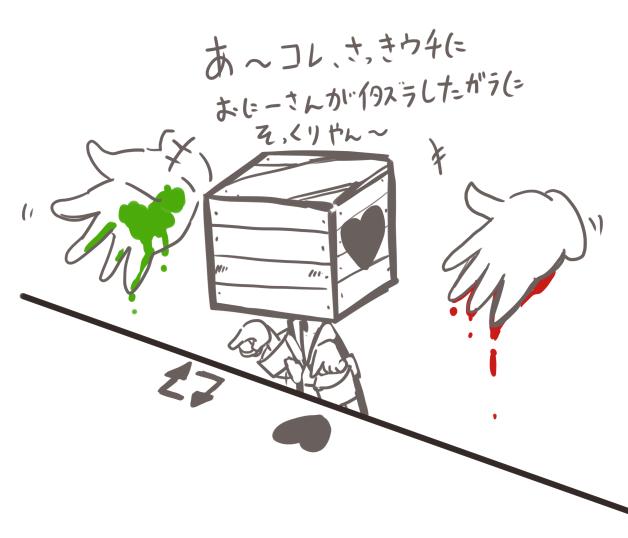 f:id:nagatakatsuki:20190213055453p:plain