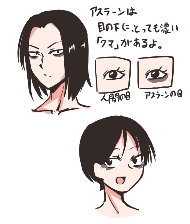 f:id:nagatakatsuki:20190213055558p:plain