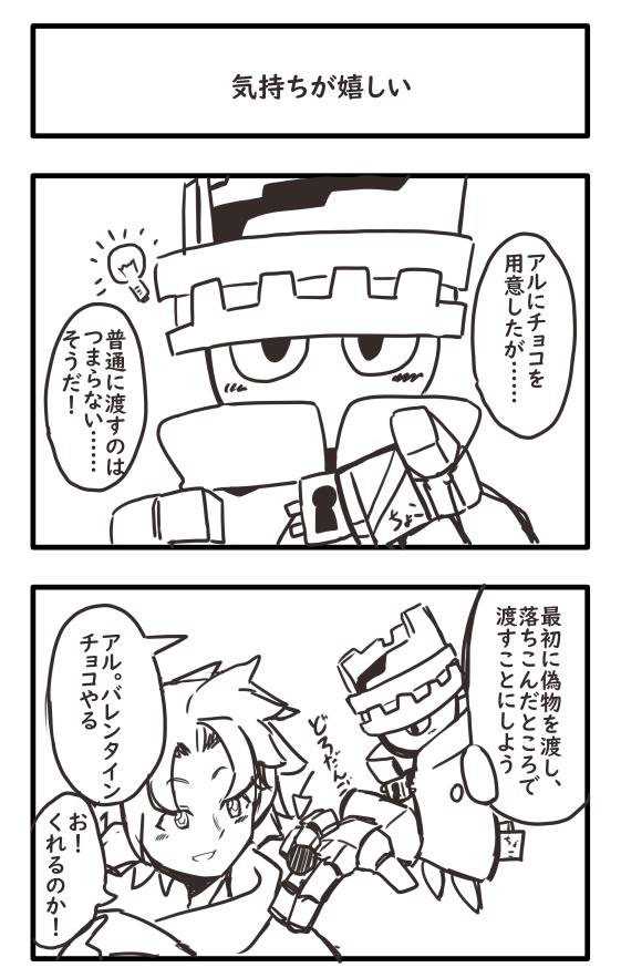 f:id:nagatakatsuki:20190216055700p:plain