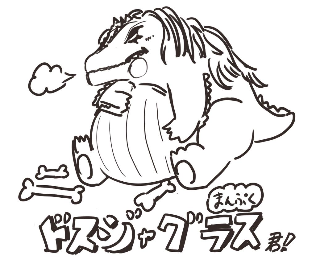 f:id:nagatakatsuki:20190219053633p:plain