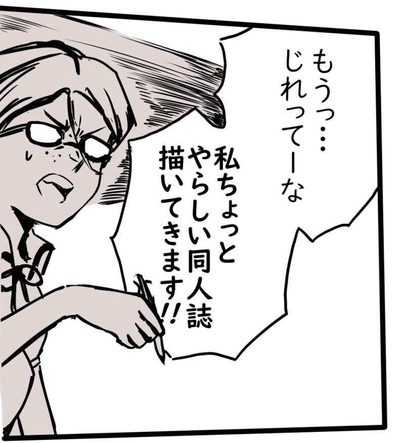 f:id:nagatakatsuki:20190307060303p:plain