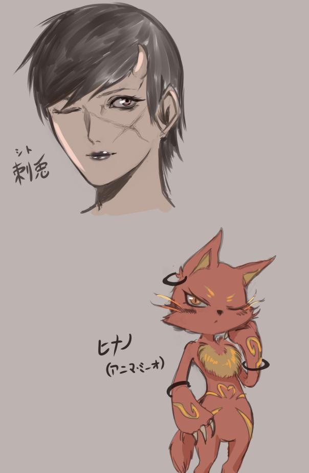 f:id:nagatakatsuki:20190316103410p:plain