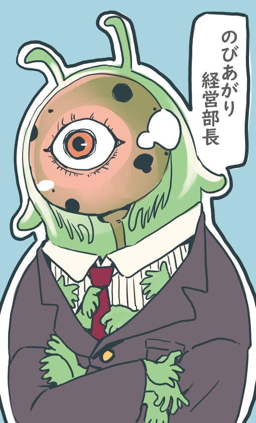 f:id:nagatakatsuki:20190511054904p:plain
