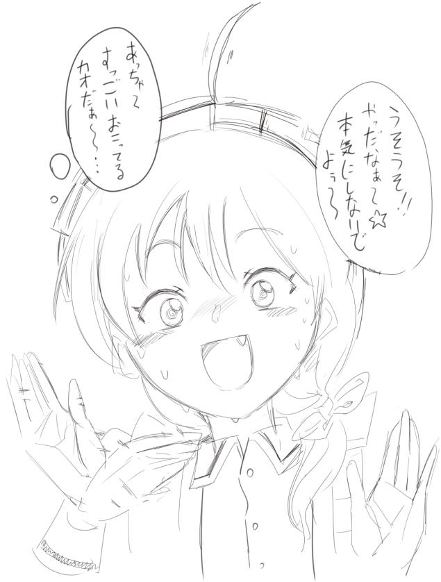 f:id:nagatakatsuki:20190626060636p:plain