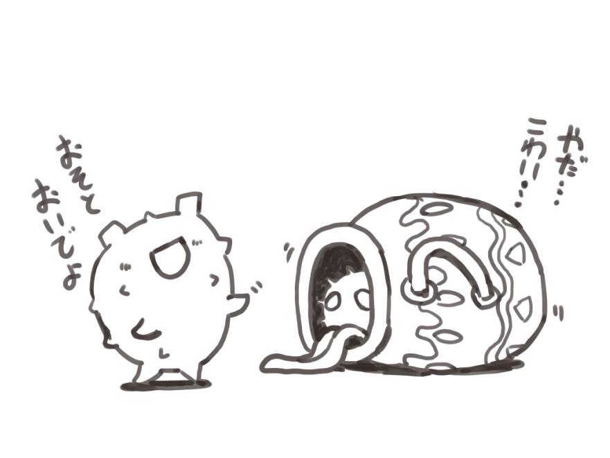 f:id:nagatakatsuki:20190708063225p:plain