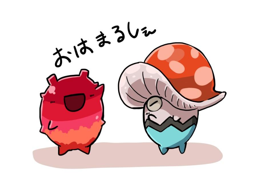f:id:nagatakatsuki:20190709062116j:image