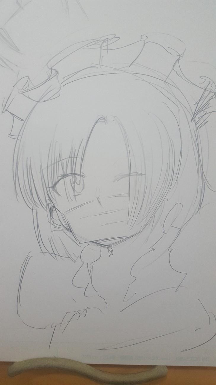 f:id:nagatakatsuki:20190713070745j:image