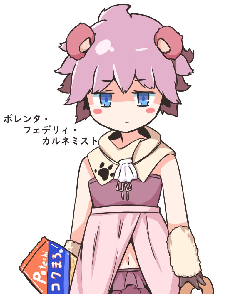 f:id:nagatakatsuki:20190827080151p:plain