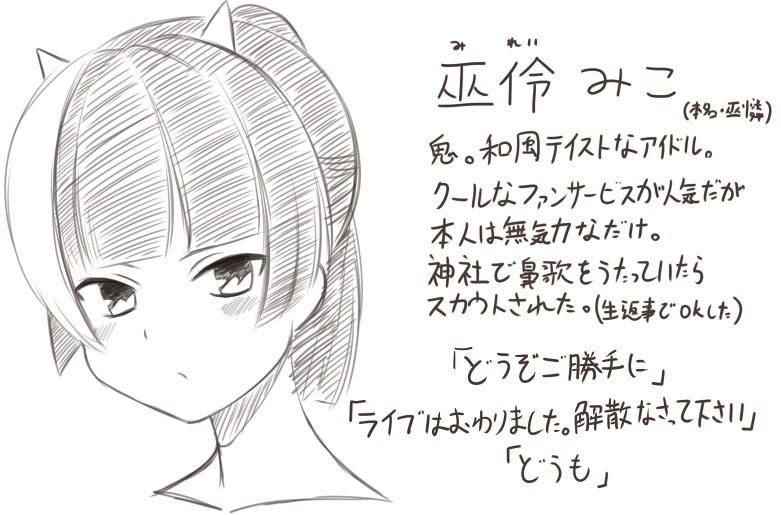 f:id:nagatakatsuki:20190921063447j:image