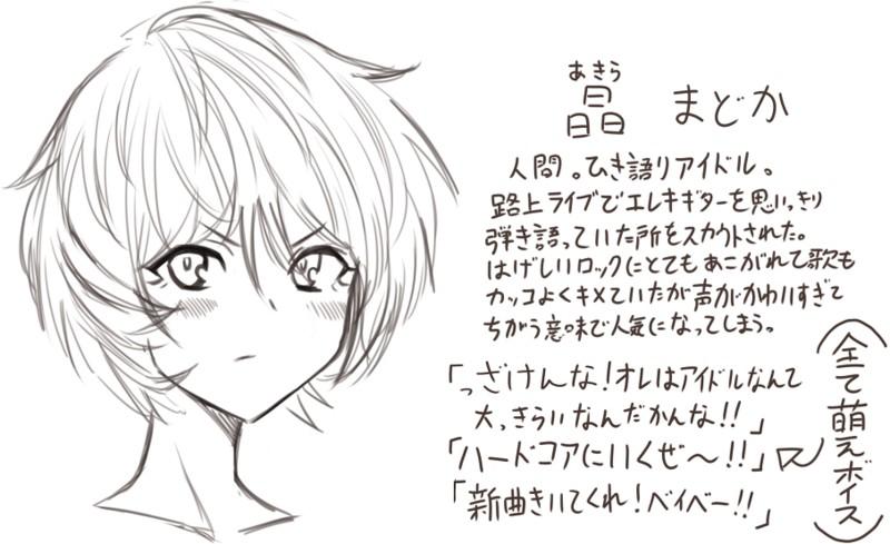 f:id:nagatakatsuki:20190921063504j:image