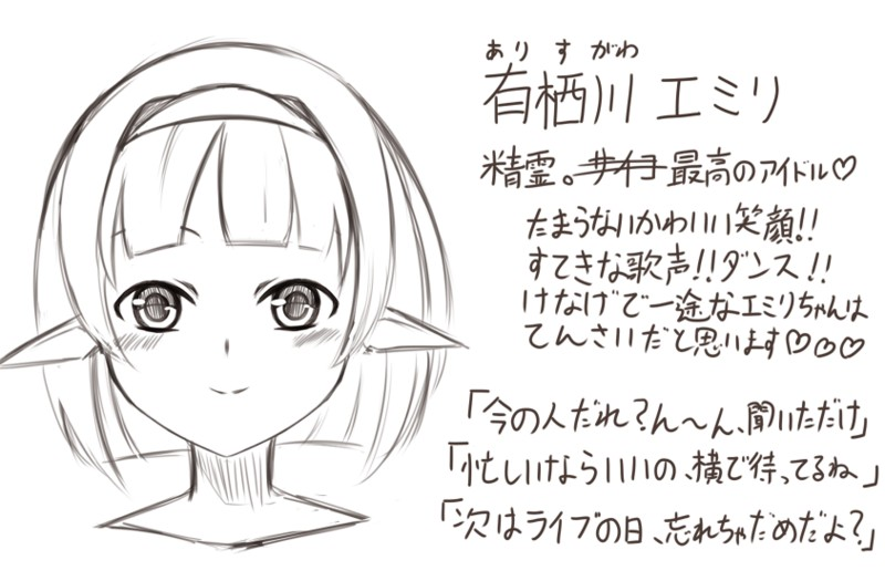 f:id:nagatakatsuki:20190921063638j:image