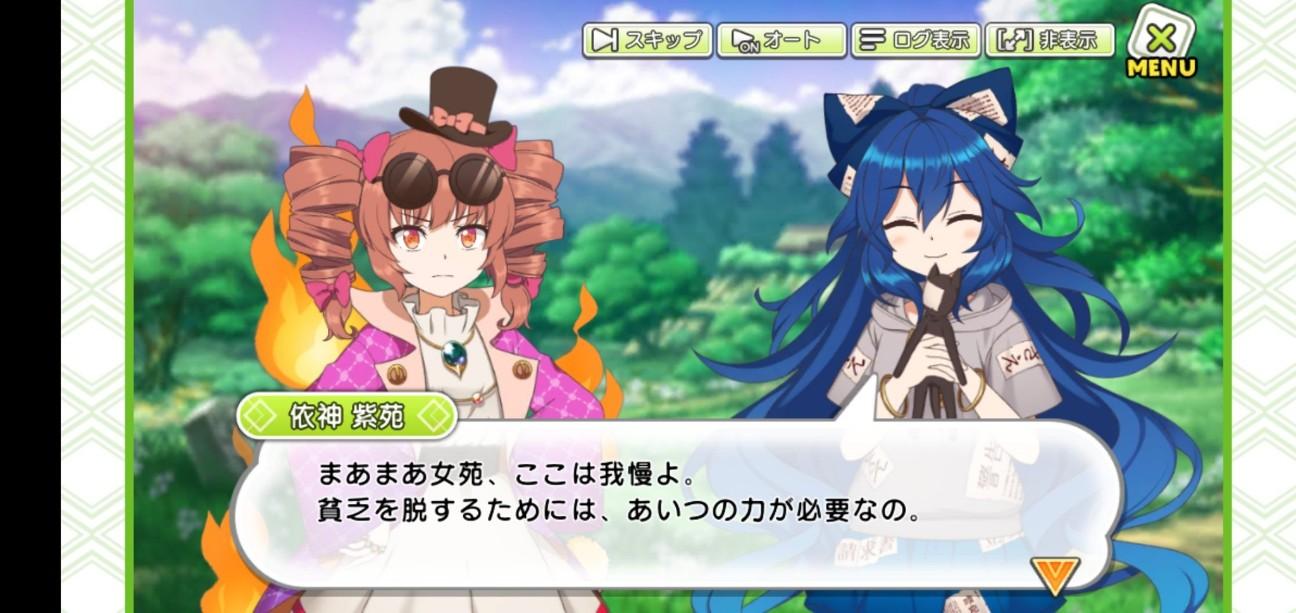 f:id:nagatakatsuki:20191018072753j:image