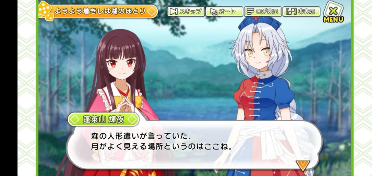 f:id:nagatakatsuki:20191018072932j:image