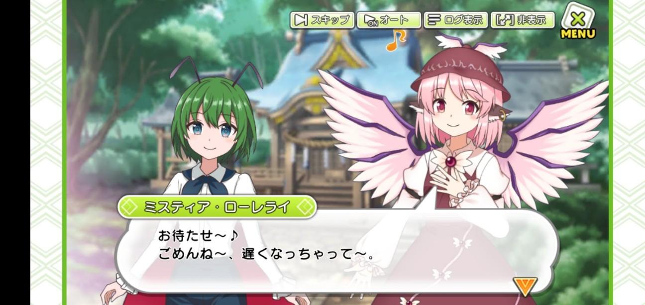 f:id:nagatakatsuki:20191018073025j:image