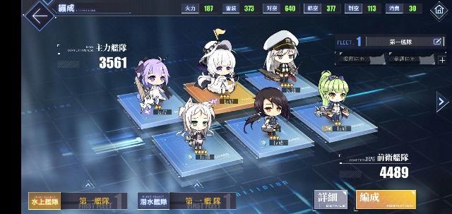 f:id:nagatakatsuki:20191031073014j:image