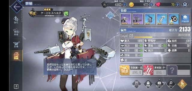 f:id:nagatakatsuki:20191031073758j:image