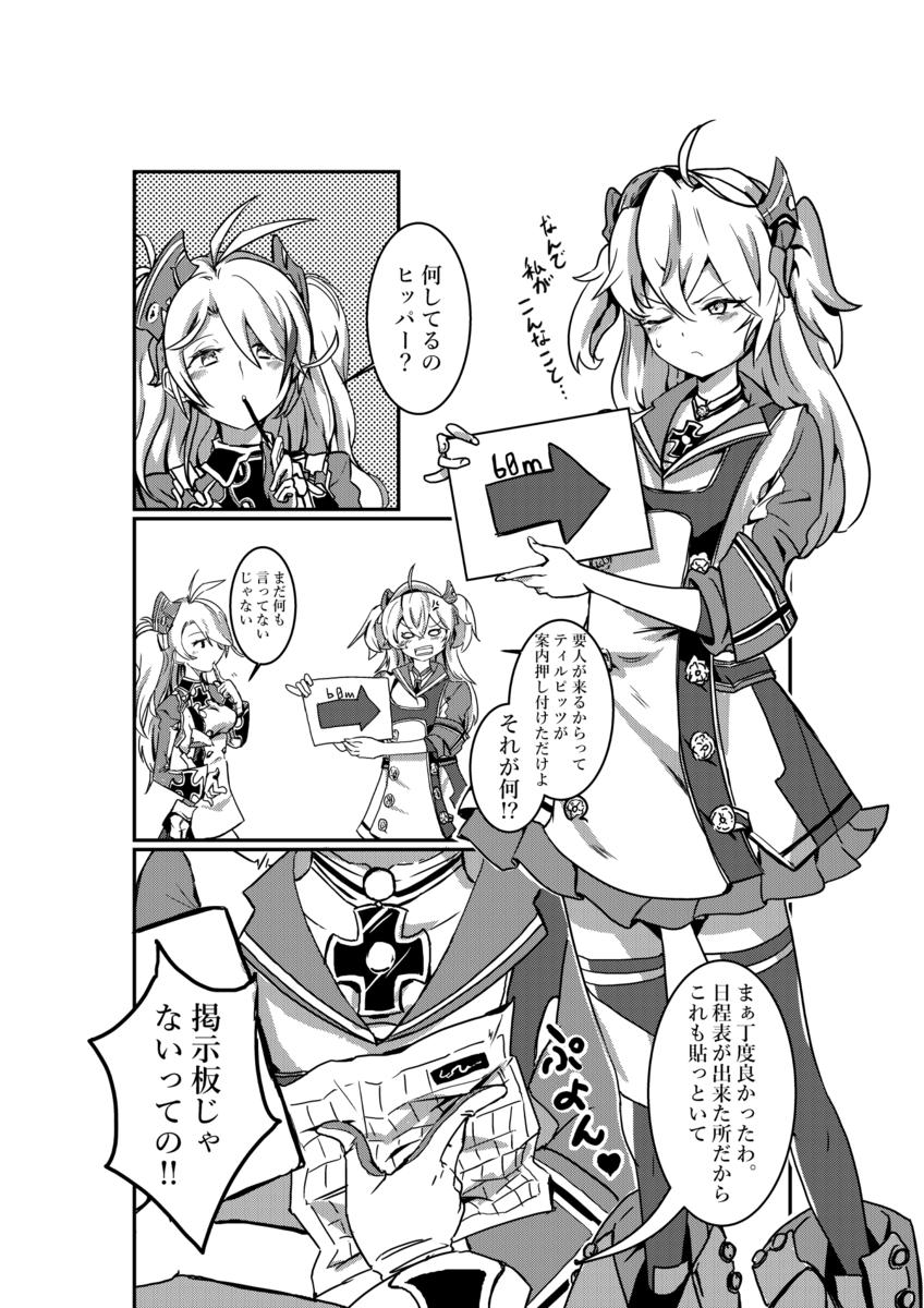 f:id:nagatakatsuki:20191128043659p:plain