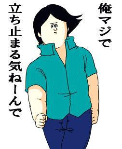f:id:nagatake9i4:20190118132516j:plain