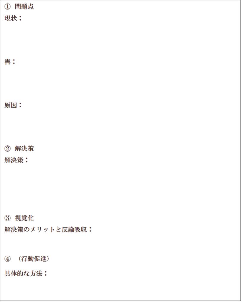 f:id:nagatake9i4:20190221113107p:plain