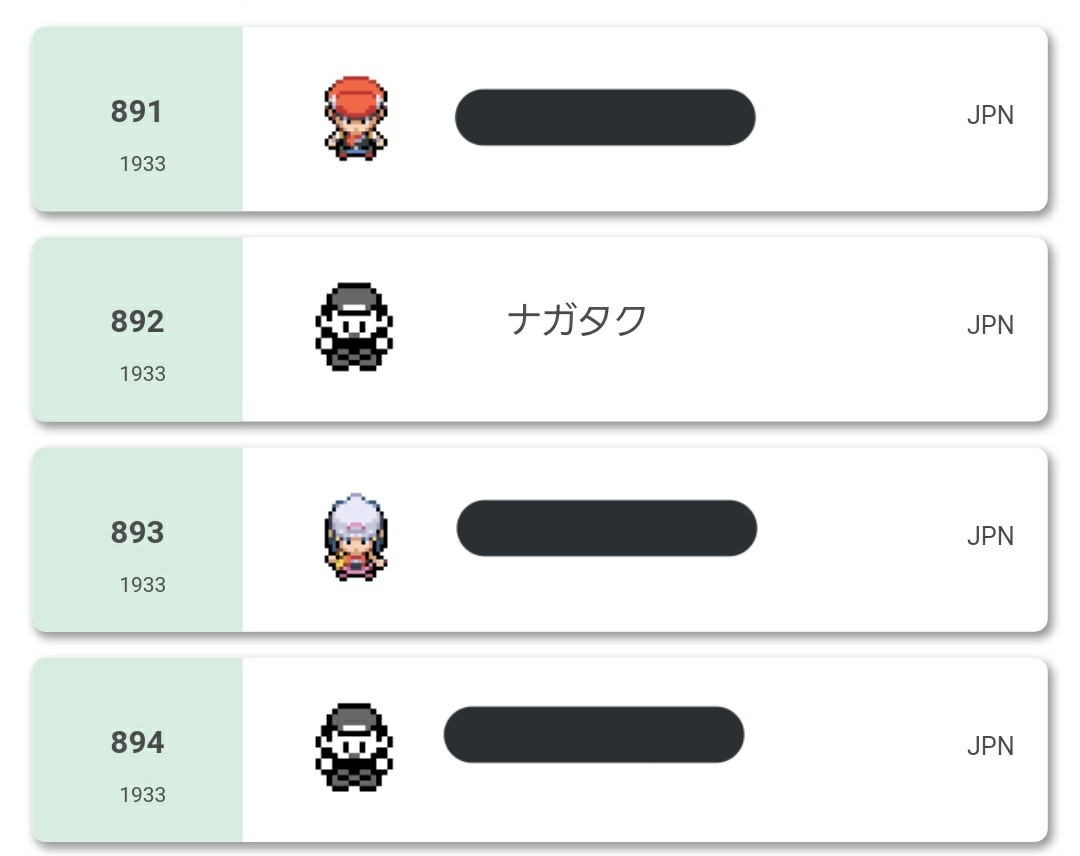f:id:nagataku_abc:20201202204307j:plain