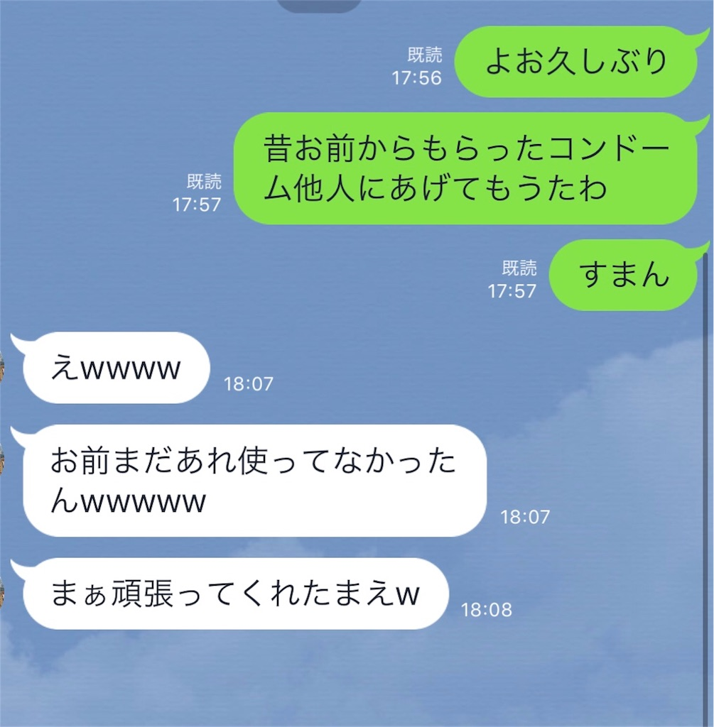 f:id:nagatanoblog:20180704181059j:image