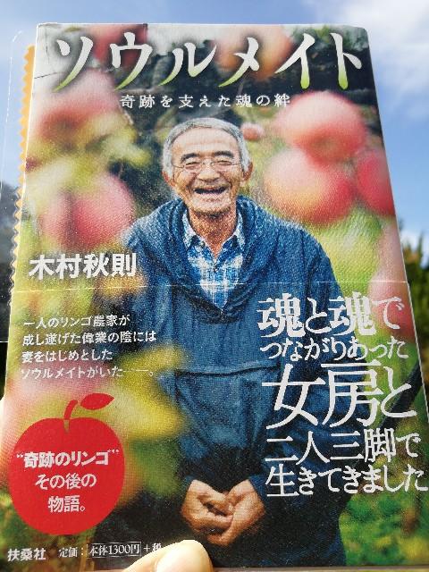 f:id:nagatchi-fm:20201031135014j:image