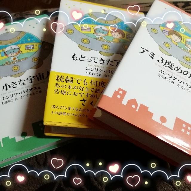 f:id:nagatchi-fm:20201120063830j:image