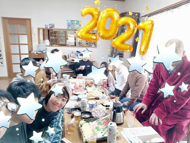 f:id:nagatchi-fm:20210102223234j:image