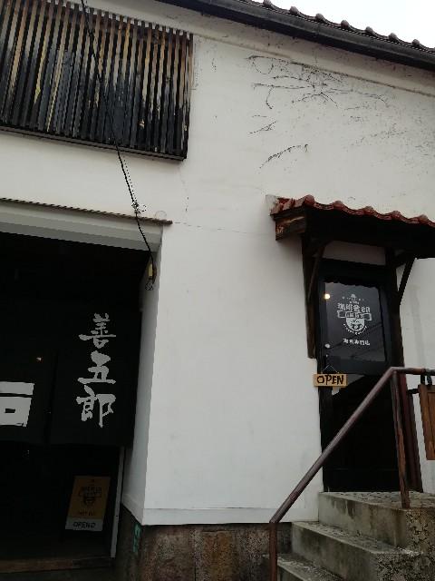 f:id:nagatchi-fm:20210127215955j:image