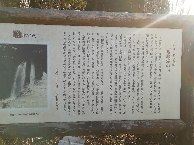 f:id:nagatchi-fm:20210131223355j:image