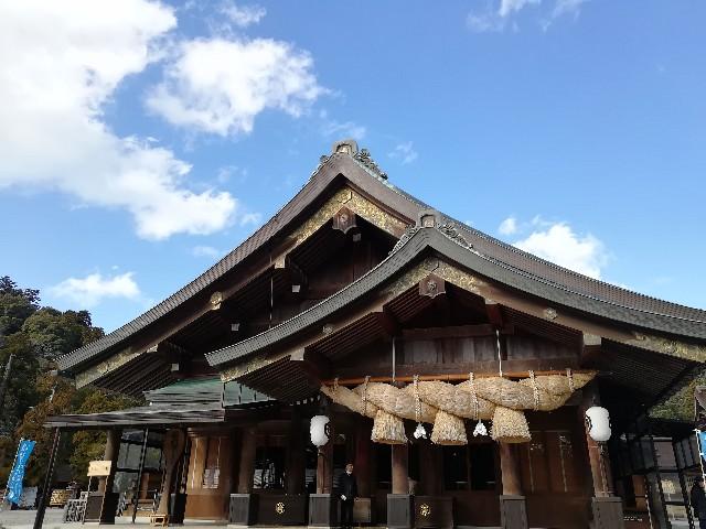 f:id:nagatchi-fm:20210202183716j:image