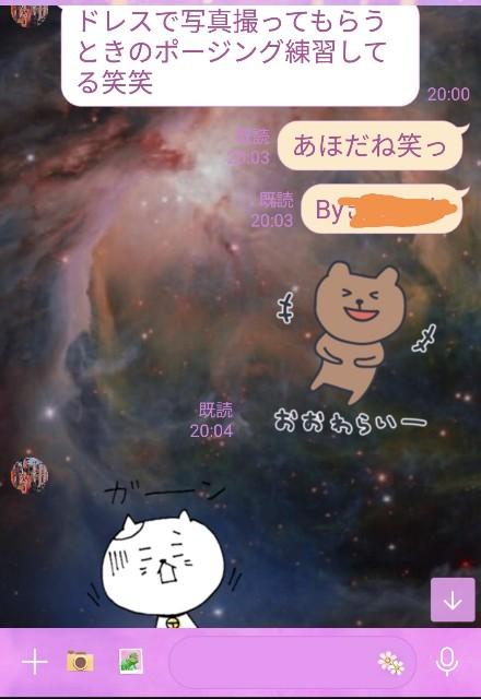 f:id:nagatchi-fm:20210204233004j:image