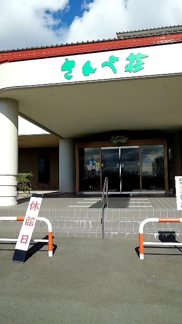 f:id:nagatchi-fm:20210206151558j:image