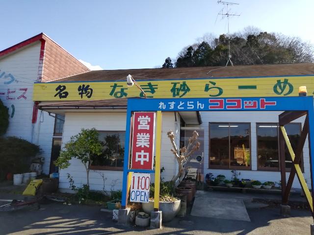 f:id:nagatchi-fm:20210206154836j:image