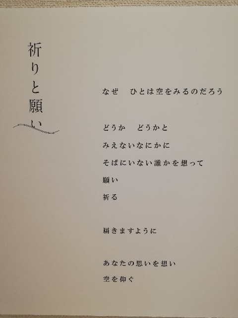 f:id:nagatchi-fm:20210209225113j:image