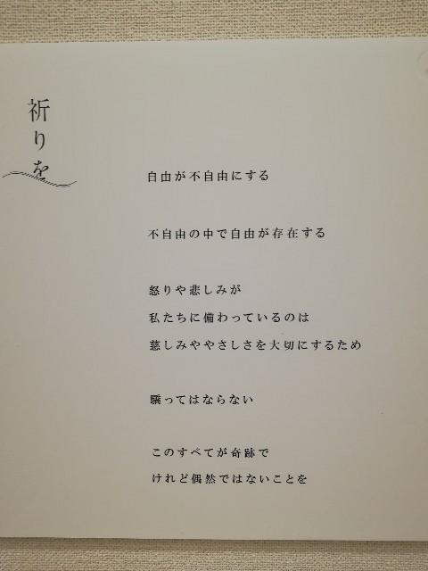 f:id:nagatchi-fm:20210209225308j:image