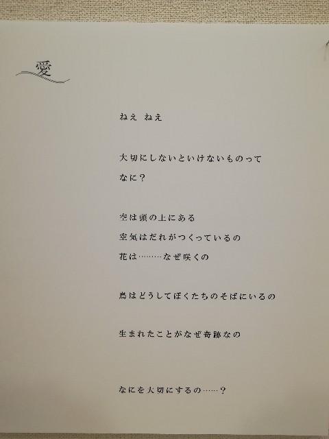 f:id:nagatchi-fm:20210209225431j:image
