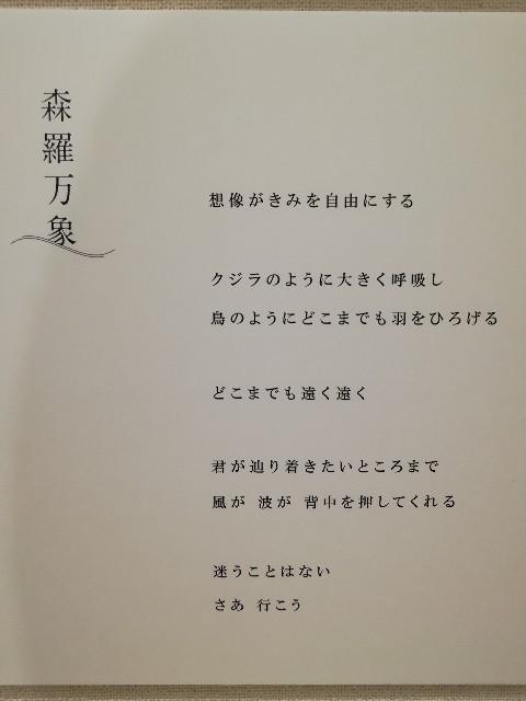 f:id:nagatchi-fm:20210209225637j:image