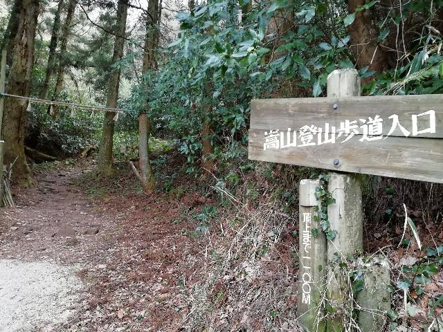 f:id:nagatchi-fm:20210214233051j:image
