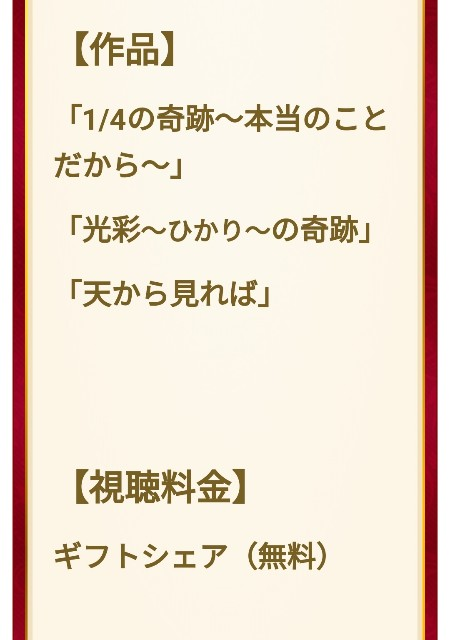 f:id:nagatchi-fm:20210214234433j:image
