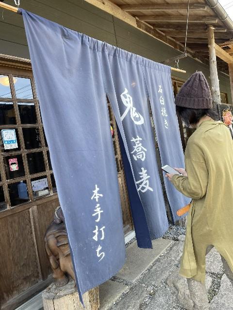 f:id:nagatchi-fm:20210225223531j:image