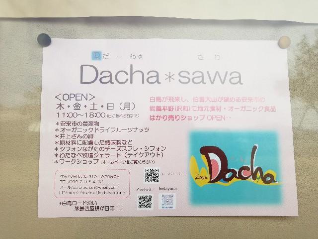 f:id:nagatchi-fm:20210225230131j:image