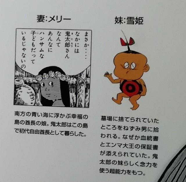 f:id:nagatchi-fm:20210309142234j:image