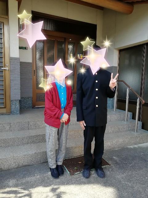 f:id:nagatchi-fm:20210410202100j:image