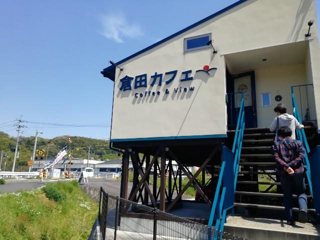 f:id:nagatchi-fm:20210421230516j:image