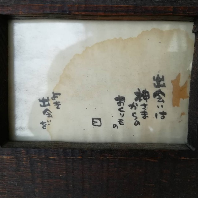f:id:nagatchi-fm:20210512001136j:image