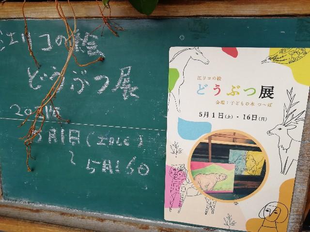 f:id:nagatchi-fm:20210513224451j:image